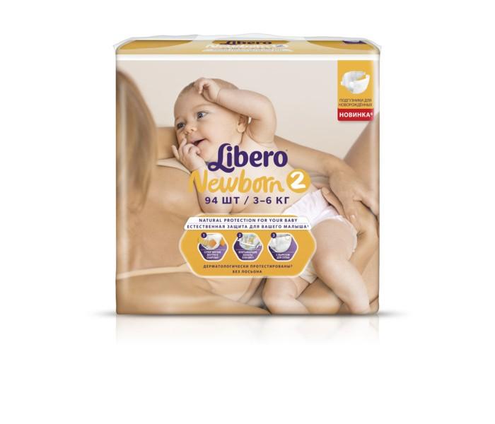 Подгузники Libero Подгузники Baby Soft NewBorn (3-6 кг) 94 шт. одноразовые подгузники libero baby soft midi 4 9кг 70шт
