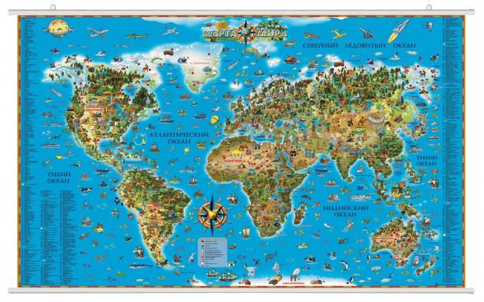 Ди Эм Би Карта Мира для детей ламинированная на рейках в картонном тубусе 122х78 см