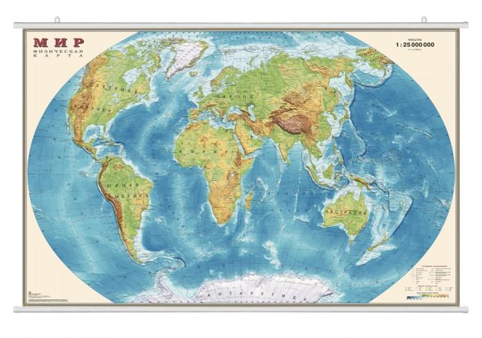 Ди Эм Би Физическая карта мира ламинированная  на рейках в картонном тубусе 1:25М