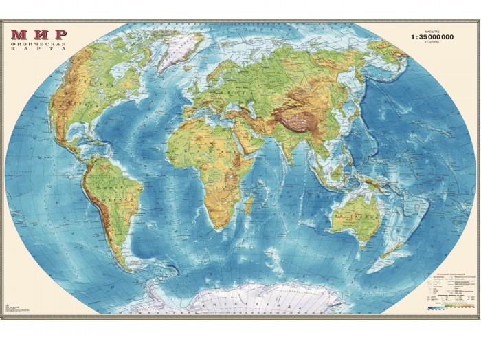 Атласы и карты Ди Эм Би Физическая карта мира в прозрачном пластиковом тубусе 1:35М ломов в 100 великих рек и озер мира