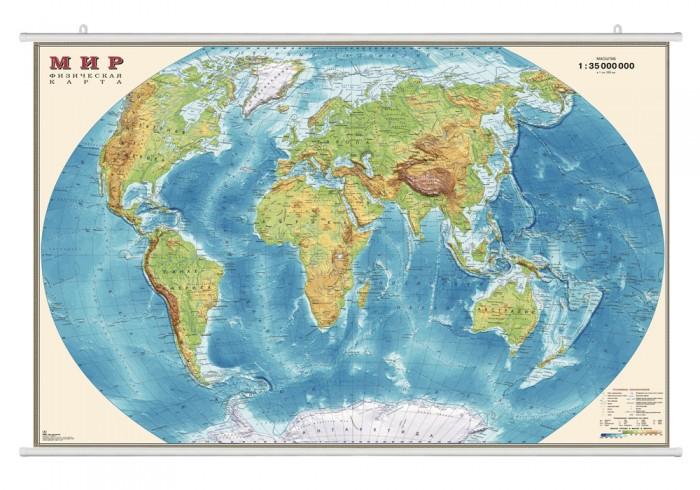 Ди Эм Би Физическая карта мира ламинированная на рейках в картонном тубусе 1:35М фото