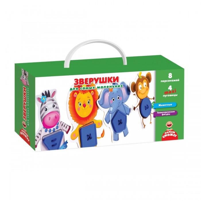 Купить Развивающие игрушки, Развивающая игрушка Vladi toys Развивающая игра Зверушки для для малышей