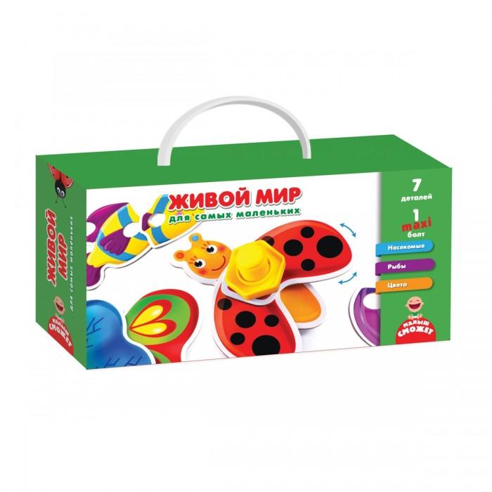 Развивающая игрушка Yookidoo Формы и цвета