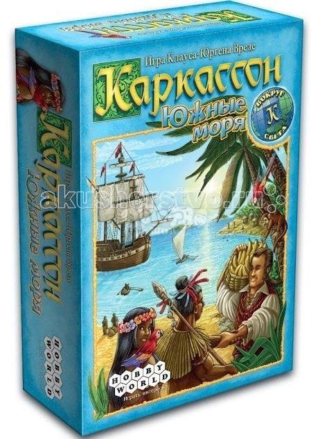 Настольные игры Hobby World Настольная игра Каркассон Южные моря геменот настольная игра пираты 7 морей