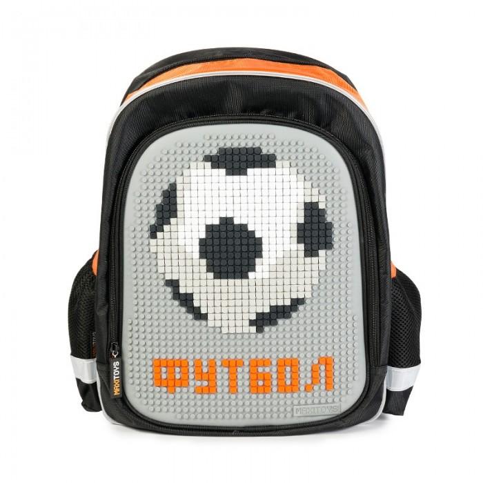 Школьные рюкзаки, Maxitoys Рюкзак Футбол для мальчиков  - купить со скидкой