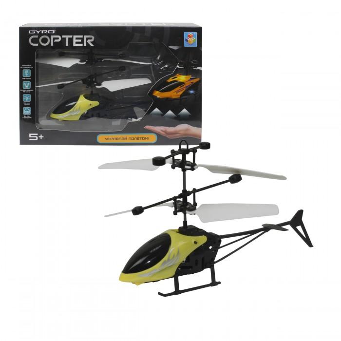Вертолеты и самолеты 1 Toy Вертолет Gyro-Copter