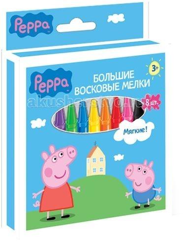 Карандаши, восковые мелки, пастель Свинка Пеппа (Peppa Pig) восковые 8 шт. карандаши восковые мелки пастель kuso мелки восковые кирпичики 4 цвета