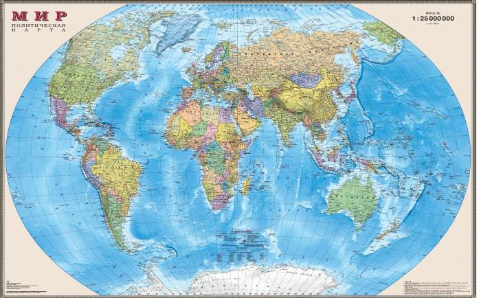 Купить Ди Эм Би Карта Мира Политическая 1:25М в прозрачном пластиковом тубусе 122х79 см в интернет магазине. Цены, фото, описания, характеристики, отзывы, обзоры