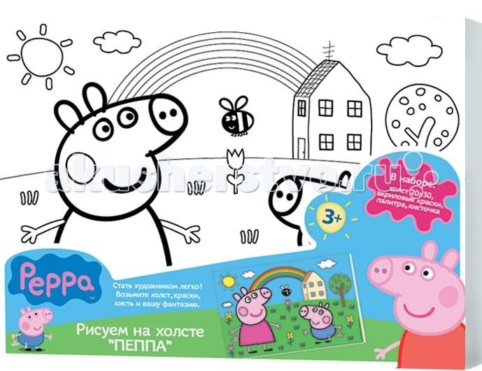 Наборы для творчества Свинка Пеппа (Peppa Pig) Роспись по холсту 24675 роспись по холсту пеппа капитан peppa pig 20х30см