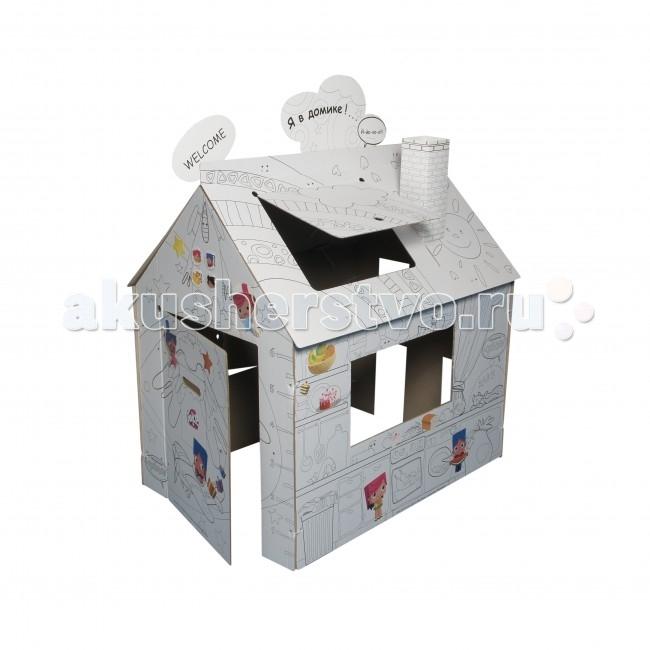 Игровые домики Yoh-ho! Игровой домик-раскраска Классика yoh ho kids 3d пазл куб базовый