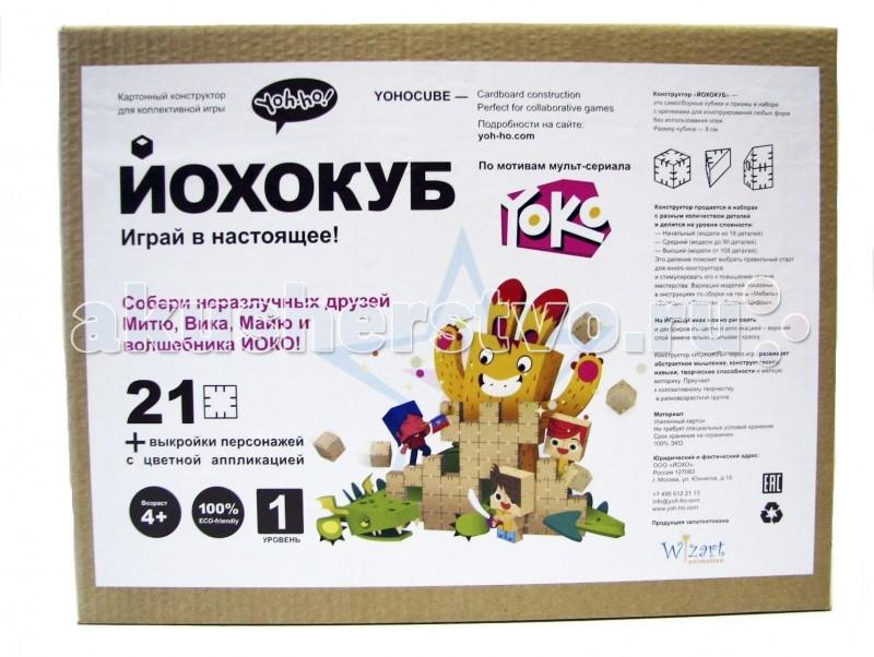 Конструкторы Yoh-ho! 21 деталь yoh ho kids 3d пазл куб базовый