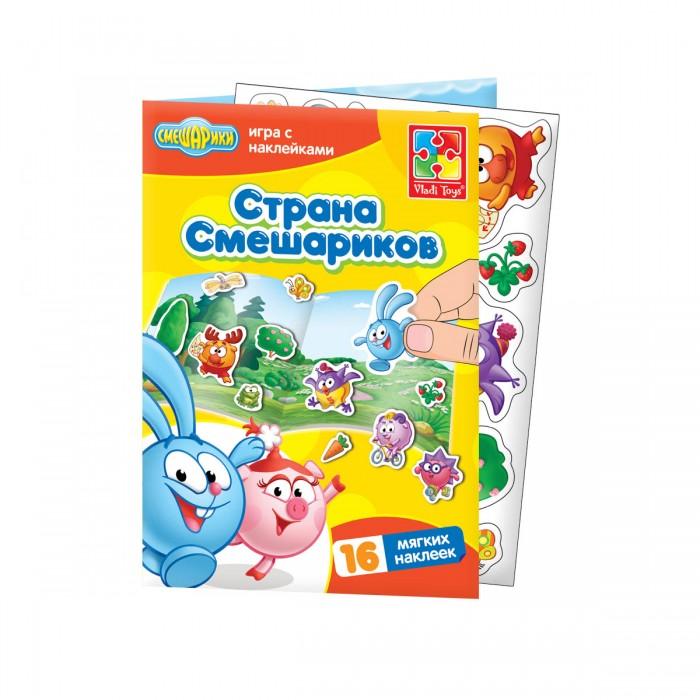Детские наклейки Vladi toys Набор с мягкими наклейками Смешарики смешарики шторка экран смешарики на боковое окно фиолетовый