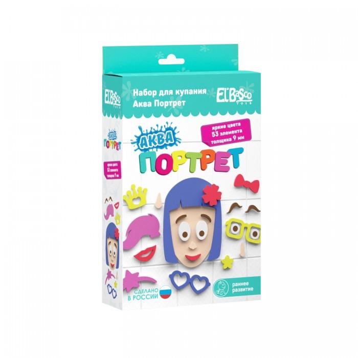 Игрушки для ванны El'BascoToys Набор для купания Аква портрет Девочка