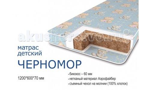 Матрас Сонная сказка Черномор Люкс 120х60х7