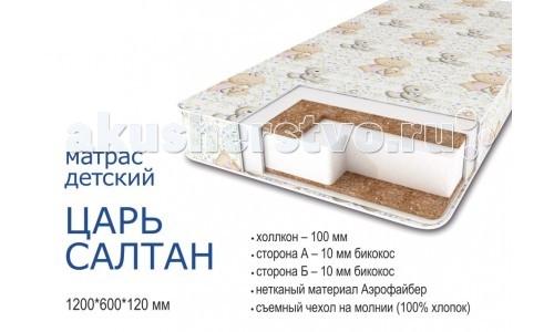 Матрас Сонная сказка Царь Салтан Люкс 120х60х12