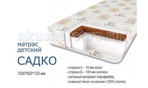 Матрас Сонная сказка Садко Люкс 120х60х12