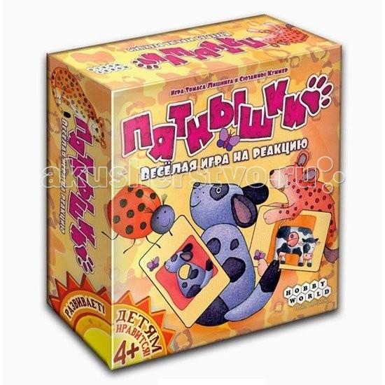 Настольные игры Hobby World Настольная игра Пятнышки настольные игры djeco настольная игра тропики