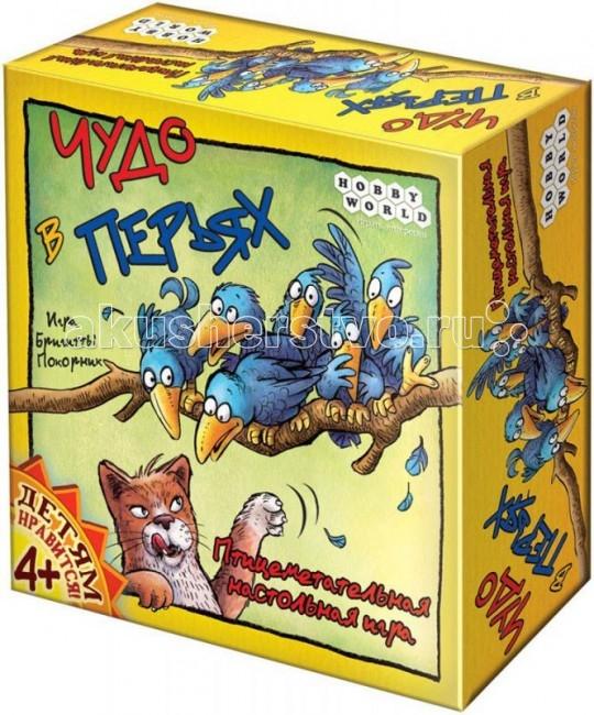 Настольные игры Hobby World Настольная игра Чудо в перьях