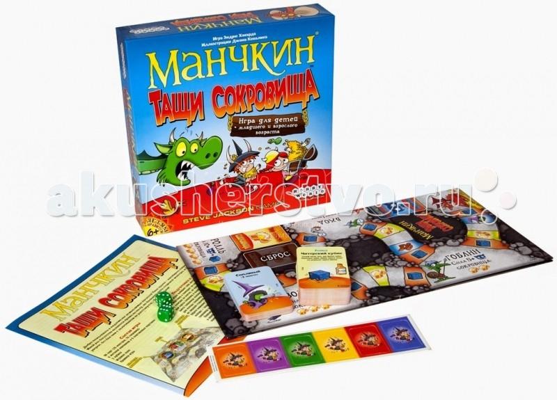 Настольные игры Hobby World Настольная игра Манчкин Тащи Сокровища