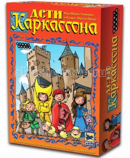 Настольные игры Hobby World Настольная игра Дети Каркассона