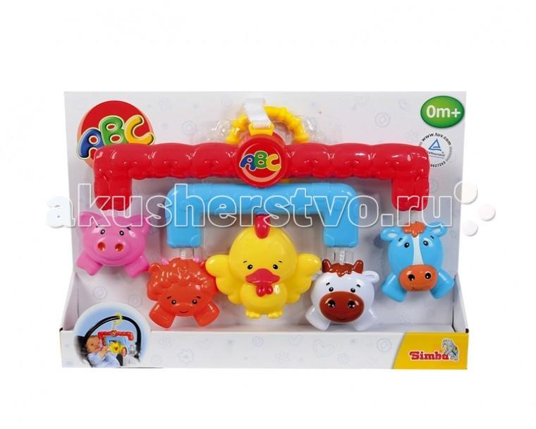 Подвесные игрушки Simba ABS животная ферма