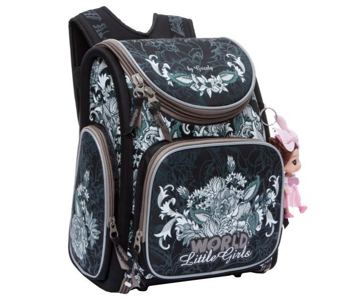 Купить Школьные рюкзаки, Grizzly Рюкзак школьный RA-771-3