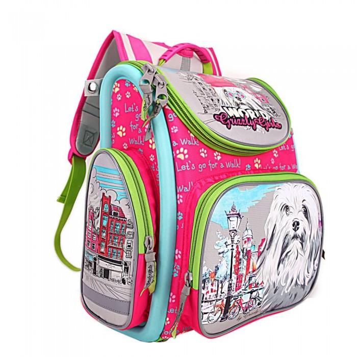 1fc388278101 Купить Школьные рюкзаки, Grizzly Рюкзак школьный с мешком для обуви RA-871-1