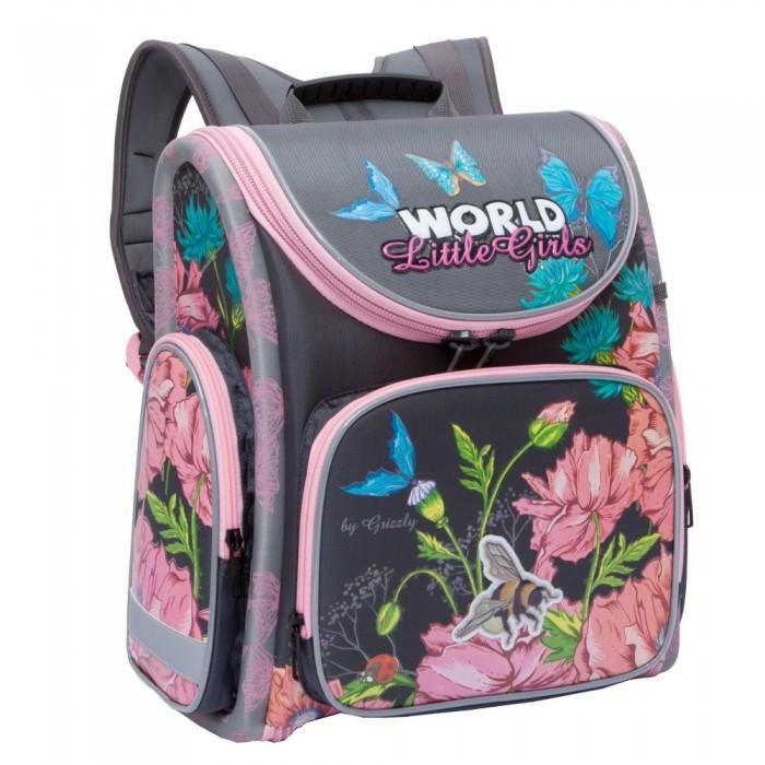 Купить Школьные рюкзаки, Grizzly Рюкзак школьный с мешком для обуви RA-871-7