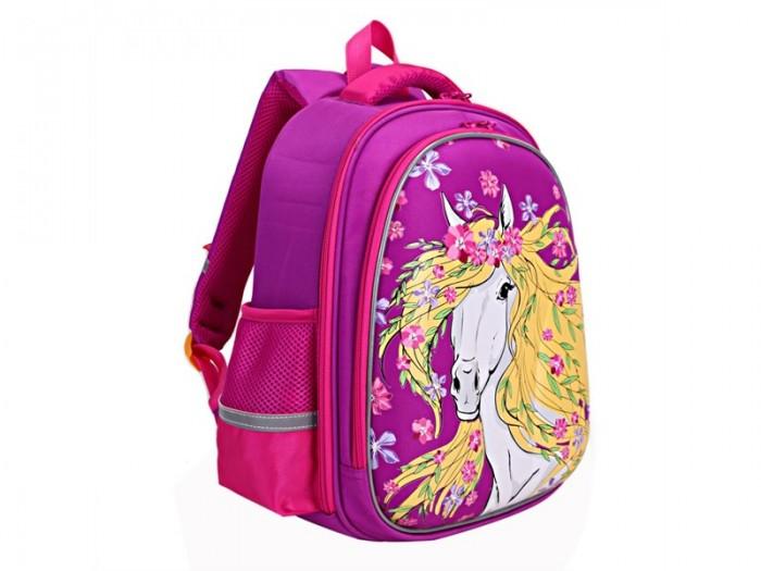 Купить Школьные рюкзаки, Grizzly Рюкзак школьный RA-879-6