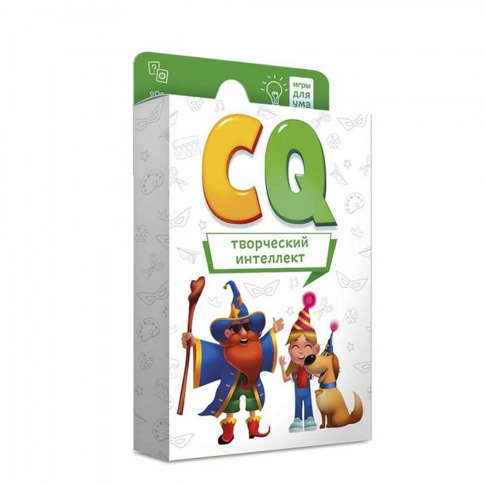 Фото - Настольные игры Геодом Игра карточная Серия Игры для ума. CQ Творческий интеллект (40 карточек) настольные игры dodo настольная карточная игра болтун