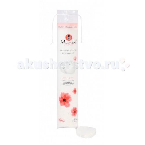 Гигиена для мамы Maneki Lovely Диски ватные двусторонние 110 шт. с завязочками гигиена для мамы lady cotton косметические ватные диски 140 шт