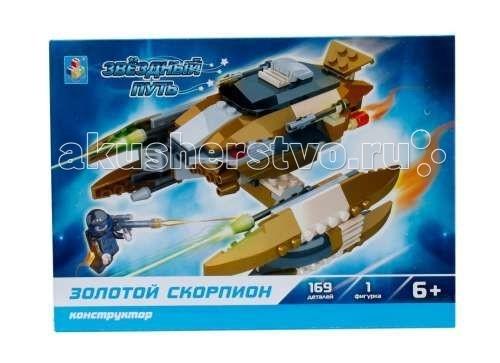 Конструкторы 1 Toy Звездный путь Золотой скорпион (169 деталей) конструкторы 1 toy формула гоночный джип с турбинами 160 деталей
