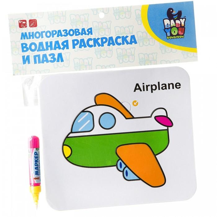 Купить Раскраска Bondibon Водная пазл Самолет многоразовая в интернет магазине. Цены, фото, описания, характеристики, отзывы, обзоры