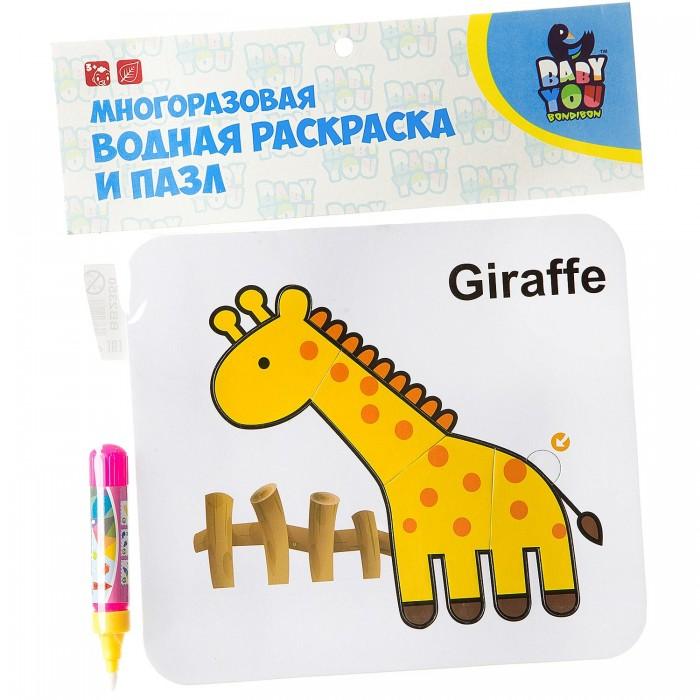 Раскраски Bondibon Водная пазл Жираф многоразовая