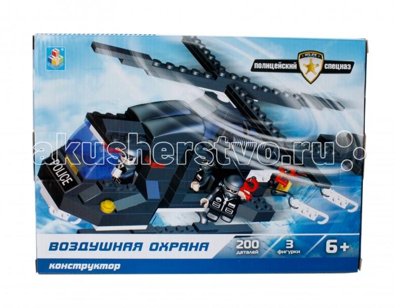 Конструкторы 1 Toy Полицейский спецназ Воздушная охрана (200 деталей) конструкторы bridge большой кафе 175 деталей
