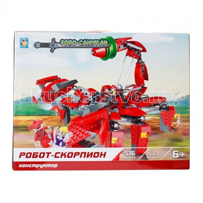 Конструктор 1 Toy Робосамураи Робот скорпион (516 деталей)Робосамураи Робот скорпион (516 деталей)Конструктор 1 Toy Робот-скорпион Робосамураи позволит ребенку проявить свою фантазию и построить самые невероятные конструкции.   Придерживаясь инструкции, он соберет эффектного робота, который будет напоминать устрашающего скорпиона. Можно придумывать захватывающие игры с этим существом, а можно построить своего героя.  Огромный робот скорпион оснащен самым разнообразным вооружением. Хвост, как и у настоящего скорпиона, у этого робота самый опасный, на конце находится мощнейший лазер, способный разрезать все на своем пути.   В наборе 3 фигурки самураев Набор состоит из 516 деталей Легко собирается по инструкции, входящей в набор Совместим с Lego<br>