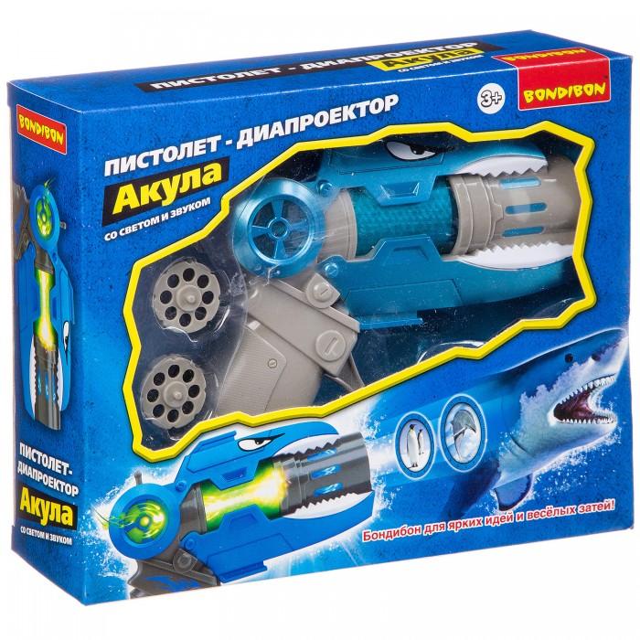 Электронные игрушки Bondibon Пистолет-диапроектор Акула 2 в 1 свет звук (2 диска)