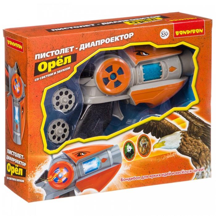 Электронные игрушки Bondibon Пистолет-диапроектор Орёл 2 в 1 свет звук (2 диска)