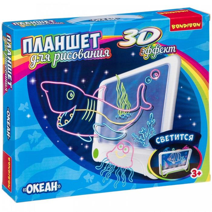 Купить Принадлежности для рисования, Bondibon Планшет для рисования с 3D эффектом Океан