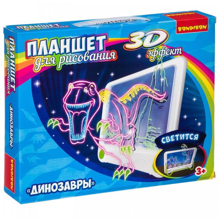 Купить Принадлежности для рисования, Bondibon Планшет для рисования с 3D эффектом Динозавры