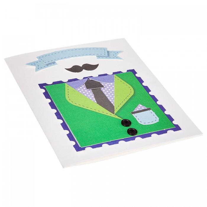 Аппликации для детей Bondibon Набор для творчества Открытка своими руками Папочке