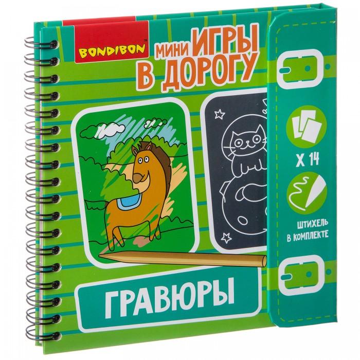 Купить Bondibon Компактная игра в дорогу Гравюры в интернет магазине. Цены, фото, описания, характеристики, отзывы, обзоры
