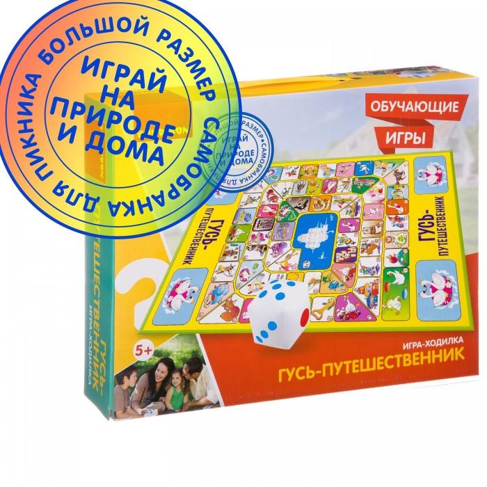 Bondibon Игра-ходилка макси Гусь-путешественник фото