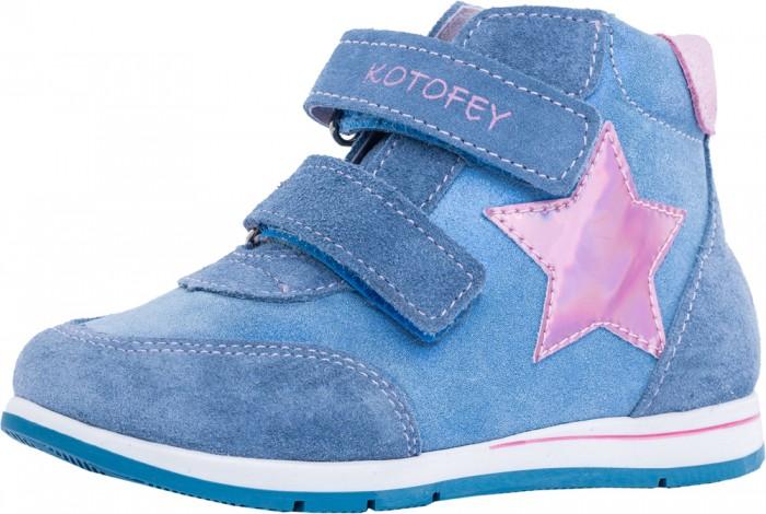 Купить Котофей Ботинки для девочек 352164 в интернет магазине. Цены, фото, описания, характеристики, отзывы, обзоры