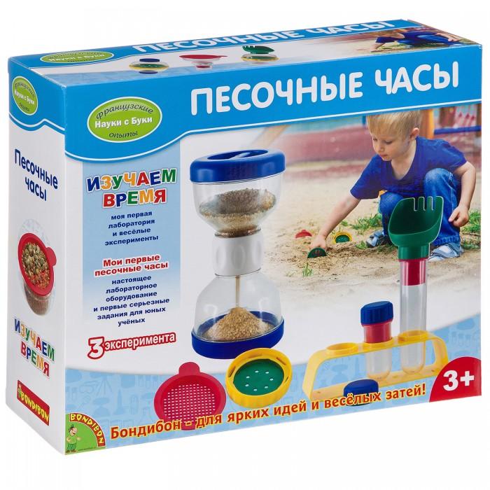 Наборы для опытов и экспериментов Bondibon Французские опыты Науки с Буки Песочные часы наборы для опытов и экспериментов edu toys песочные часы