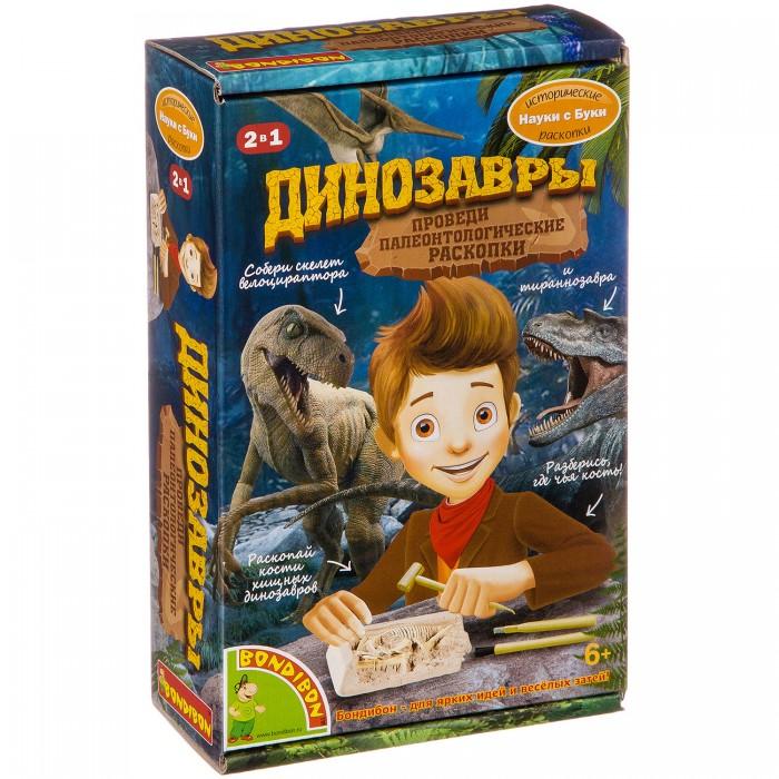 Купить Bondibon Французские опыты Науки с Буки Динозавры 2 в 1 ВВ2648 в интернет магазине. Цены, фото, описания, характеристики, отзывы, обзоры