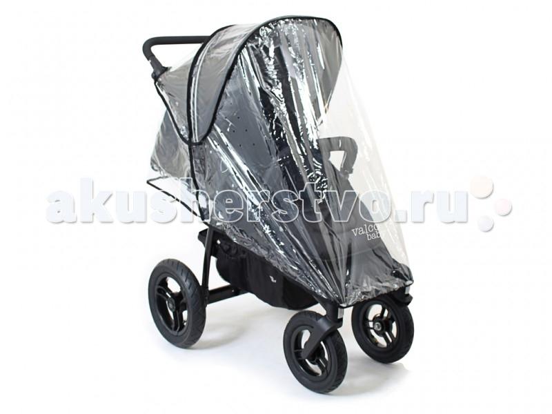 Детские коляски , Дождевики Valco baby для колясок Tri Mode Х/Quad X арт: 66298 -  Дождевики