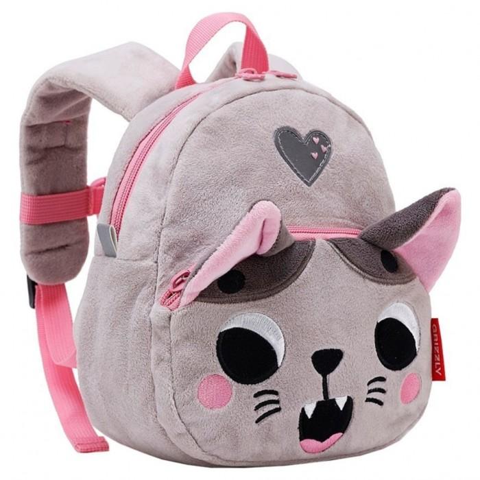 Школьные рюкзаки Grizzly Рюкзак детский RS-993-1/3