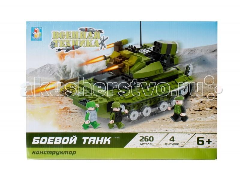 Конструкторы 1 Toy Военная техника Боевой танк (260 деталей) 1toy конструктор военная техника боевой танк 260 деталей