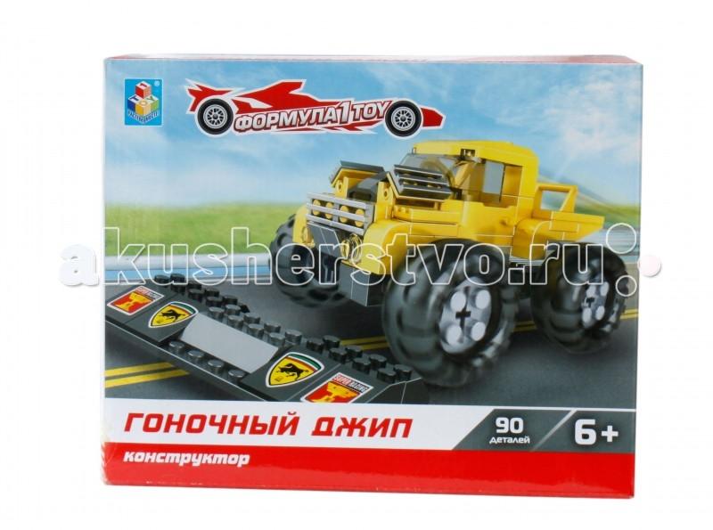 Конструкторы 1 Toy Формула 1Toy Гоночный джип (90 деталей) plastic toy мотоцикл заводной гоночный